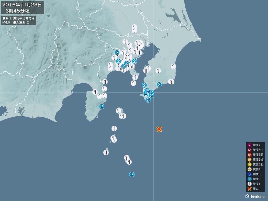 地震情報 2016年11月23日 03時45分頃発生 最大震度:2 震源地:房総半島南方沖(拡大画像)