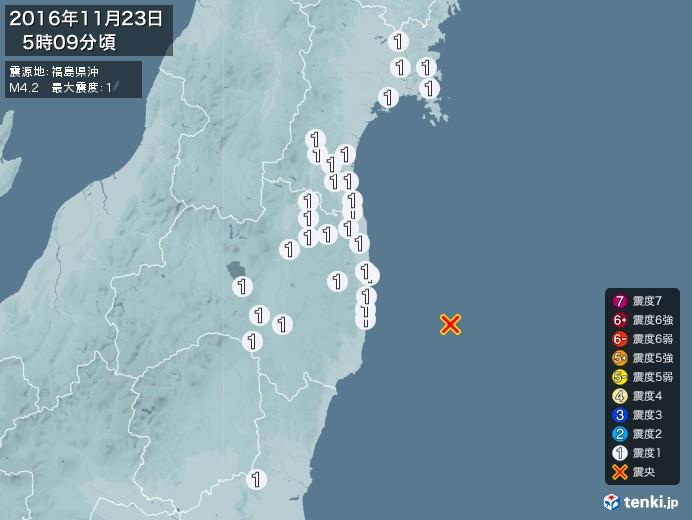 地震情報(2016年11月23日05時09分発生)
