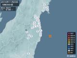 2016年11月23日05時09分頃発生した地震