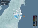 2016年11月23日06時05分頃発生した地震