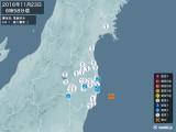 2016年11月23日06時58分頃発生した地震