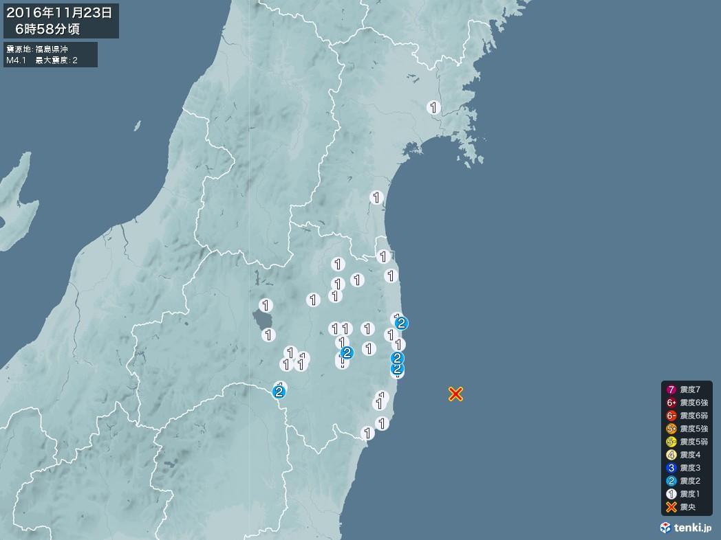 地震情報 2016年11月23日 06時58分頃発生 最大震度:2 震源地:福島県沖(拡大画像)