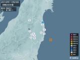 2016年11月23日08時22分頃発生した地震
