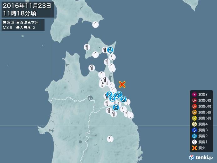地震情報(2016年11月23日11時18分発生)