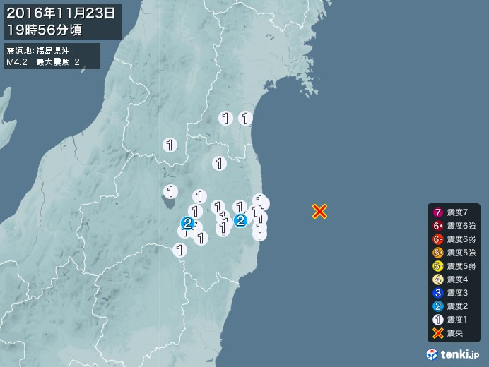 地震情報(2016年11月23日19時56分発生)