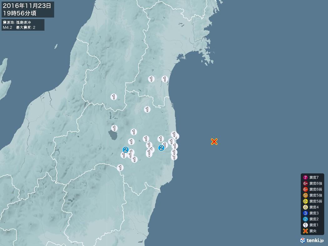 地震情報 2016年11月23日 19時56分頃発生 最大震度:2 震源地:福島県沖(拡大画像)