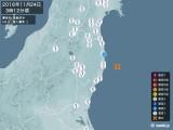 2016年11月24日03時12分頃発生した地震