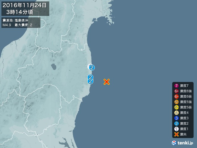 地震情報(2016年11月24日03時14分発生)