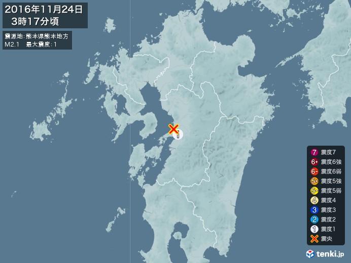 地震情報(2016年11月24日03時17分発生)