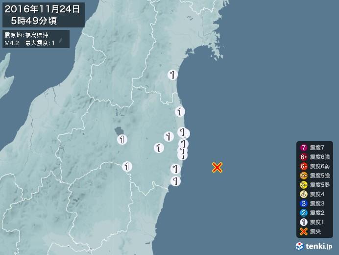 地震情報(2016年11月24日05時49分発生)