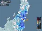 2016年11月24日06時23分頃発生した地震