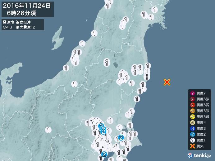 地震情報(2016年11月24日06時26分発生)