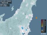 2016年11月24日06時26分頃発生した地震