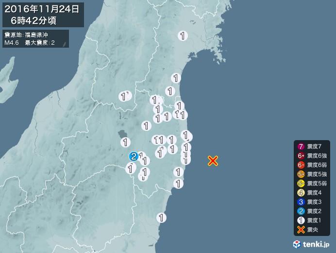 地震情報(2016年11月24日06時42分発生)