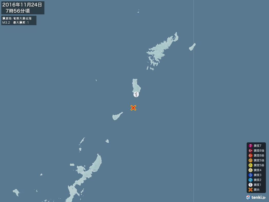 地震情報 2016年11月24日 07時56分頃発生 最大震度:1 震源地:奄美大島近海(拡大画像)