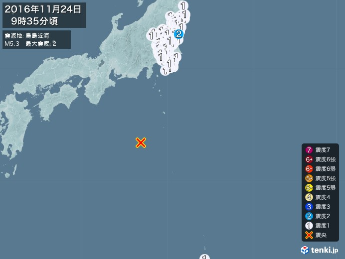 地震情報(2016年11月24日09時35分発生)
