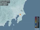 2016年11月24日12時35分頃発生した地震