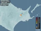 2016年11月24日13時01分頃発生した地震