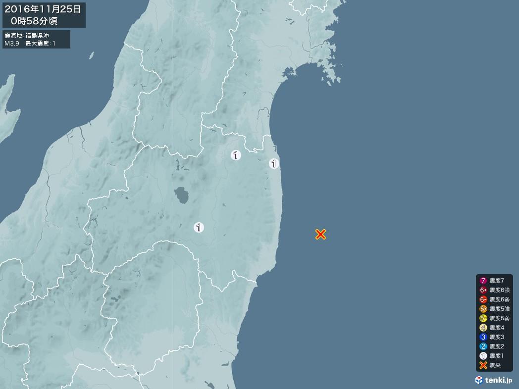 地震情報 2016年11月25日 00時58分頃発生 最大震度:1 震源地:福島県沖(拡大画像)