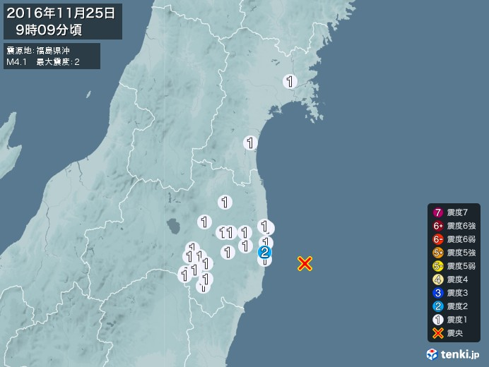 地震情報(2016年11月25日09時09分発生)