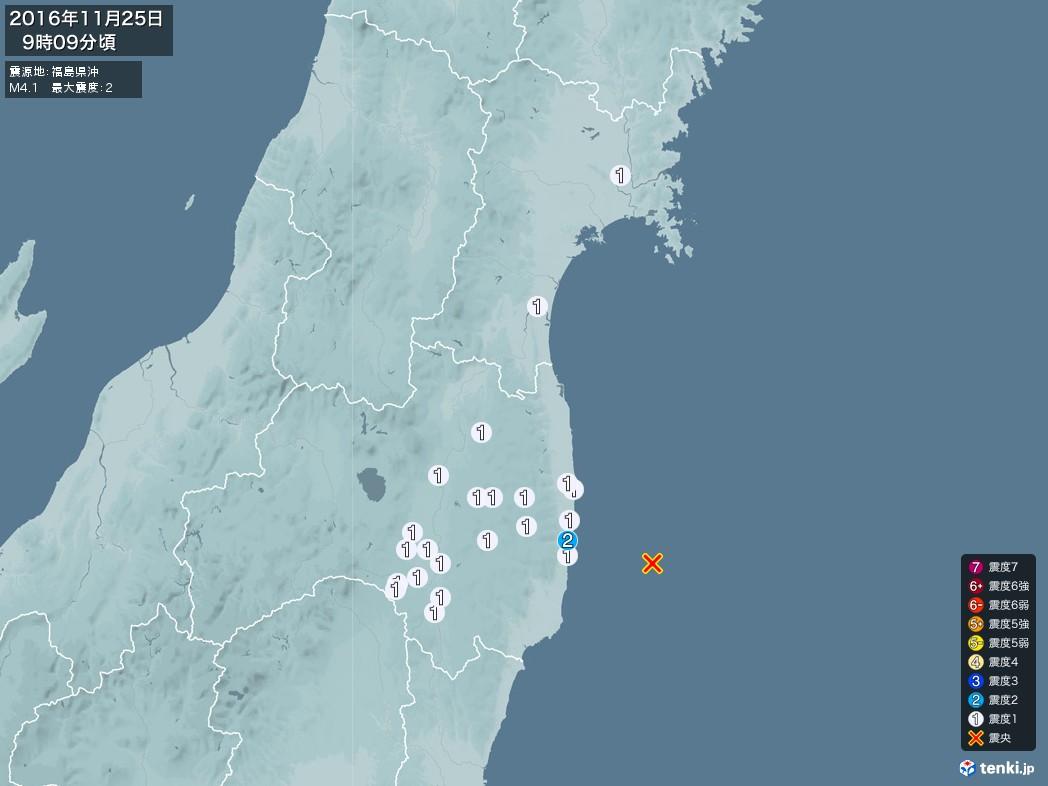 地震情報 2016年11月25日 09時09分頃発生 最大震度:2 震源地:福島県沖(拡大画像)