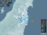 2016年11月25日09時20分頃発生した地震