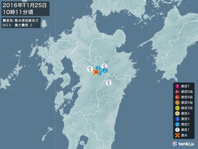 地震情報(2016年11月25日10時11分発生)