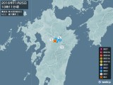 2016年11月25日10時11分頃発生した地震