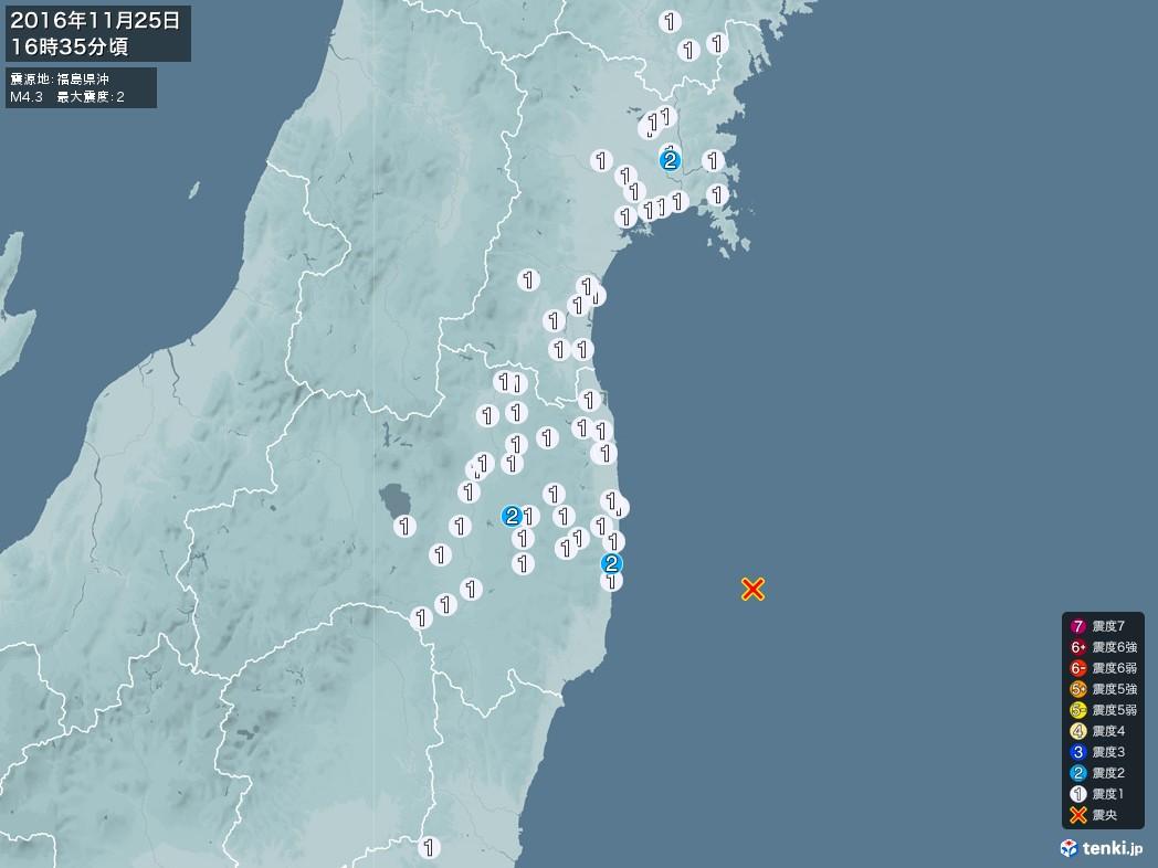 地震情報 2016年11月25日 16時35分頃発生 最大震度:2 震源地:福島県沖(拡大画像)