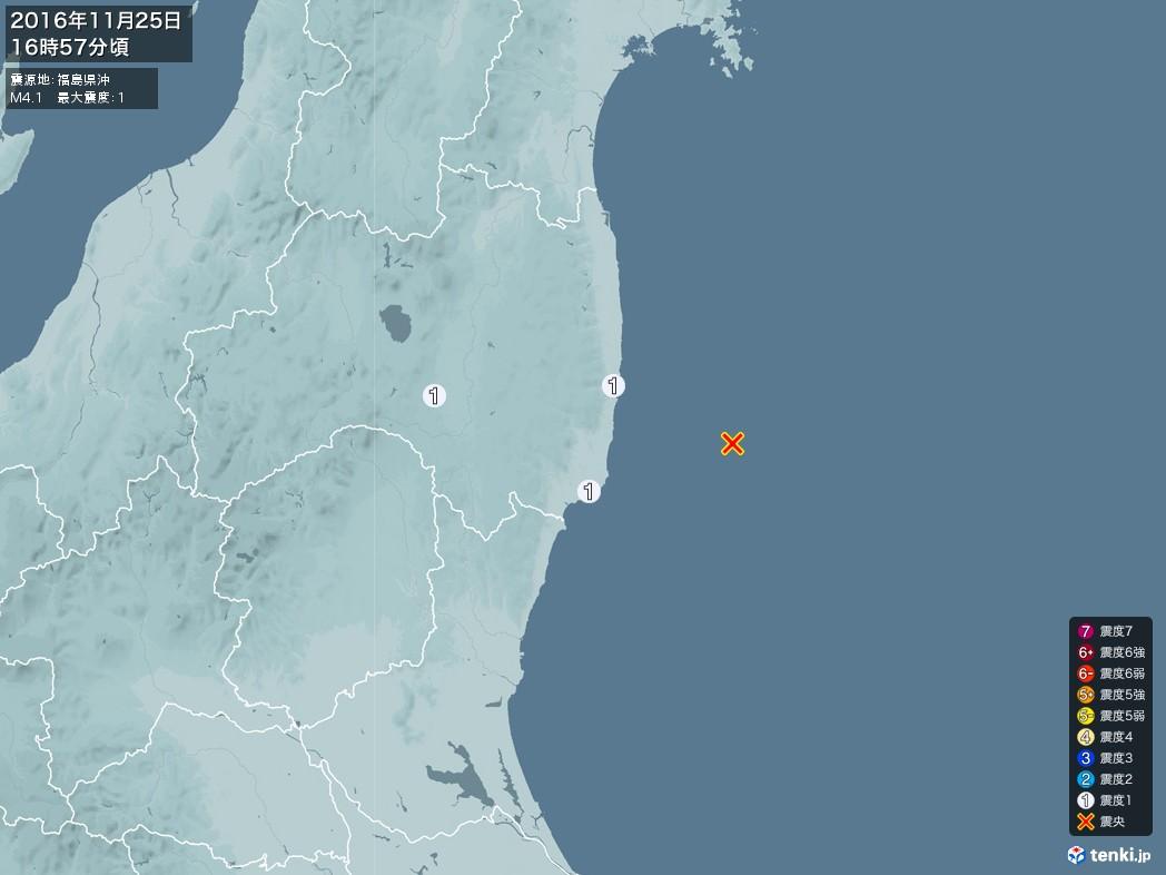 地震情報 2016年11月25日 16時57分頃発生 最大震度:1 震源地:福島県沖(拡大画像)