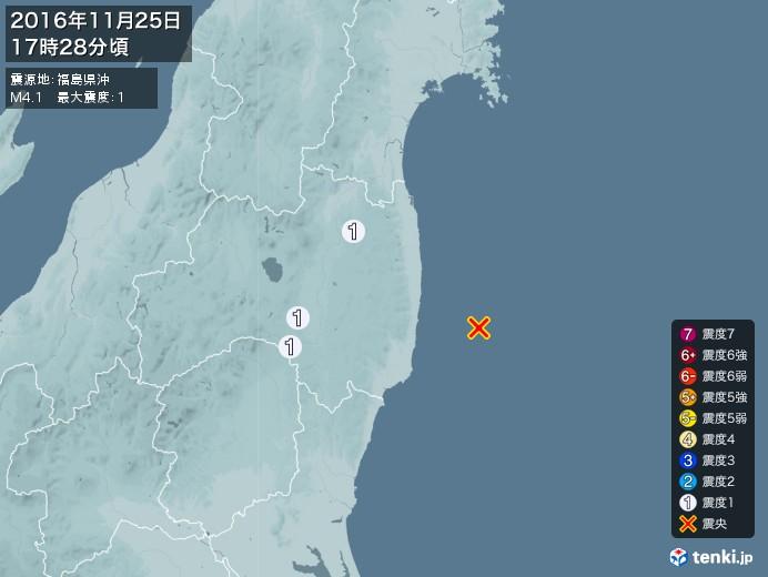 地震情報(2016年11月25日17時28分発生)