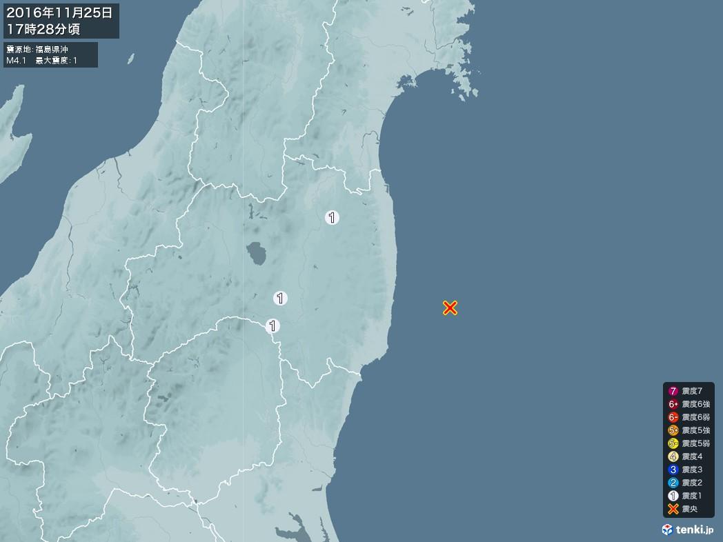 地震情報 2016年11月25日 17時28分頃発生 最大震度:1 震源地:福島県沖(拡大画像)