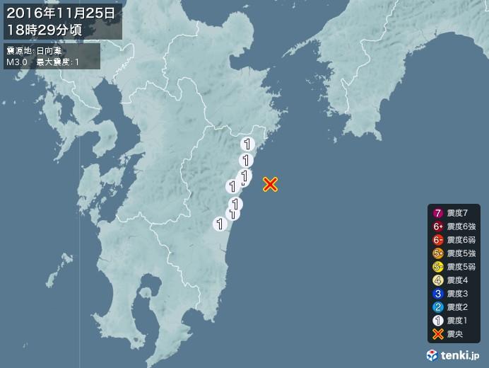 地震情報(2016年11月25日18時29分発生)