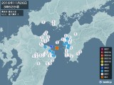 2016年11月26日03時52分頃発生した地震