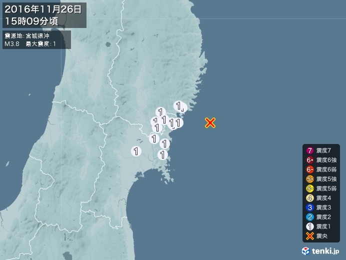 地震情報(2016年11月26日15時09分発生)