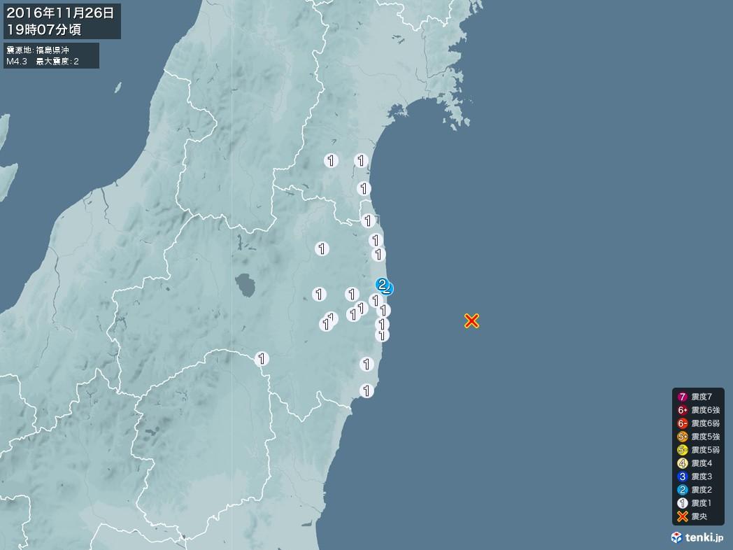 地震情報 2016年11月26日 19時07分頃発生 最大震度:2 震源地:福島県沖(拡大画像)