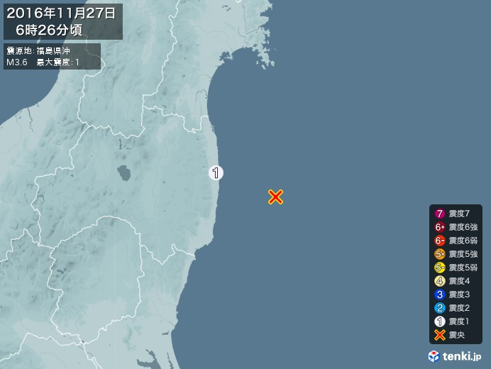 地震情報(2016年11月27日06時26分発生)