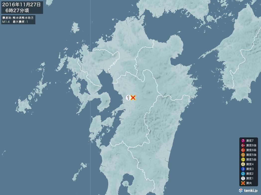 地震情報 2016年11月27日 06時27分頃発生 最大震度:1 震源地:熊本県熊本地方(拡大画像)