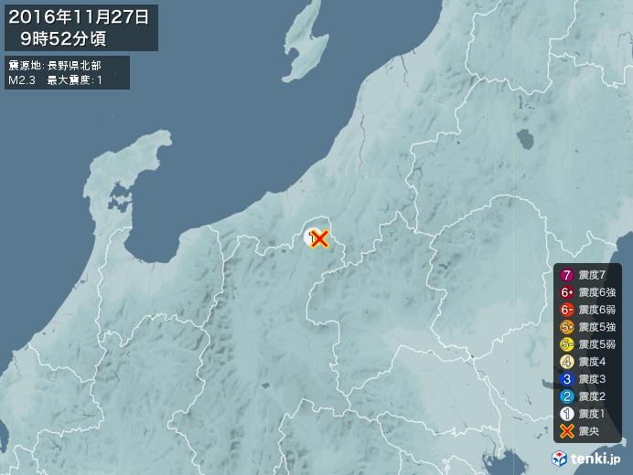 地震情報(2016年11月27日09時52分発生)