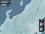 2016年11月27日09時52分頃発生した地震