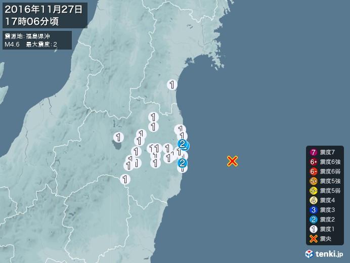 地震情報(2016年11月27日17時06分発生)