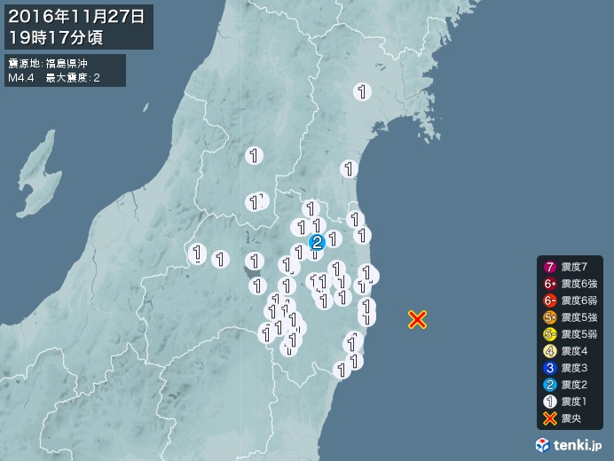 地震情報(2016年11月27日19時17分発生)