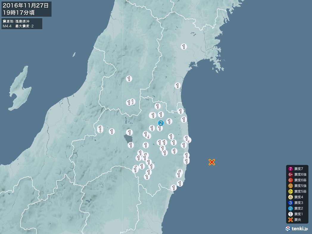 地震情報 2016年11月27日 19時17分頃発生 最大震度:2 震源地:福島県沖(拡大画像)