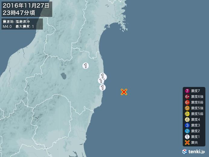 地震情報(2016年11月27日23時47分発生)