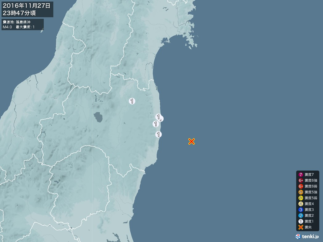 地震情報 2016年11月27日 23時47分頃発生 最大震度:1 震源地:福島県沖(拡大画像)