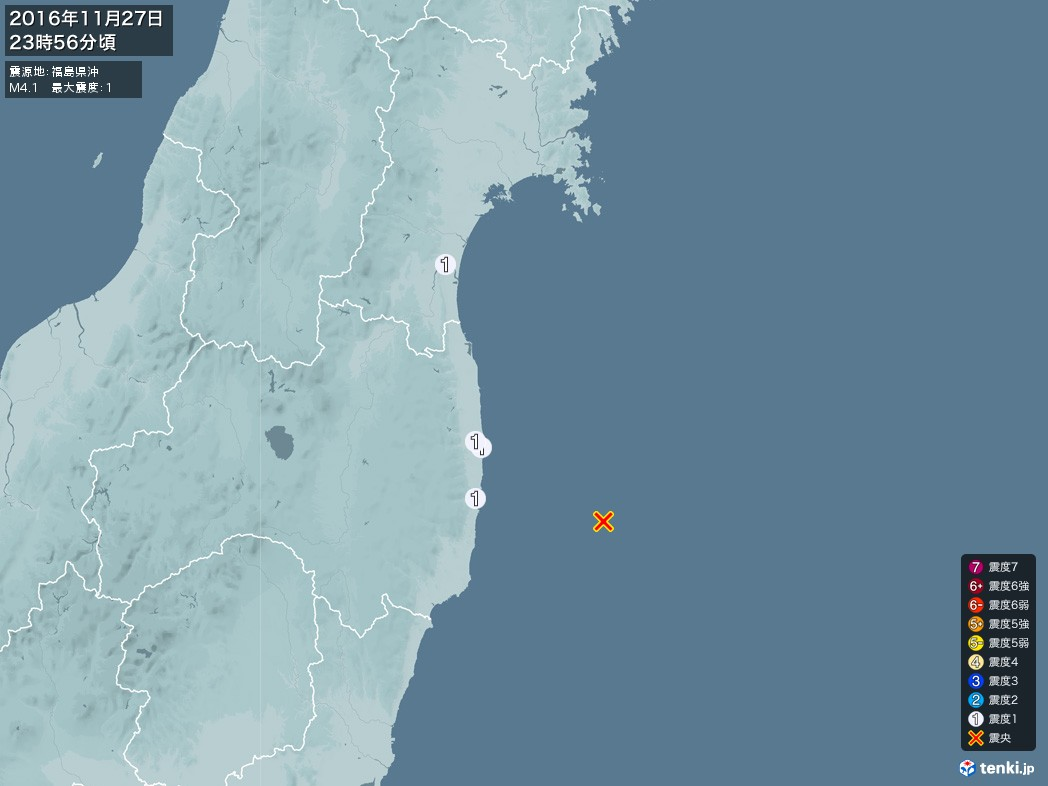 地震情報 2016年11月27日 23時56分頃発生 最大震度:1 震源地:福島県沖(拡大画像)