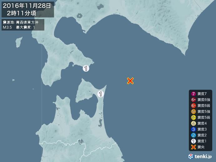 地震情報(2016年11月28日02時11分発生)