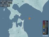 2016年11月28日02時11分頃発生した地震