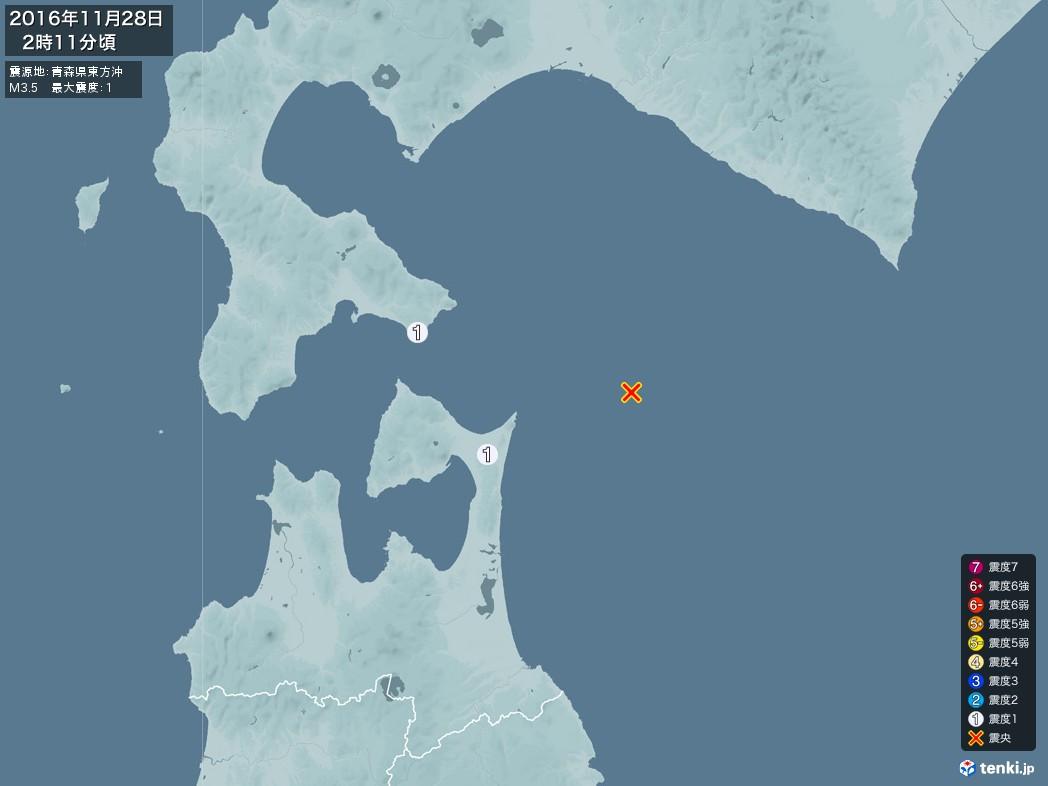 地震情報 2016年11月28日 02時11分頃発生 最大震度:1 震源地:青森県東方沖(拡大画像)