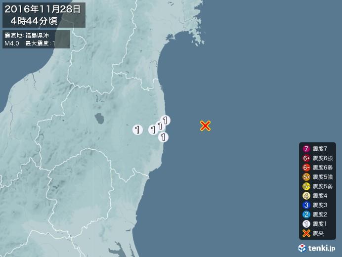 地震情報(2016年11月28日04時44分発生)